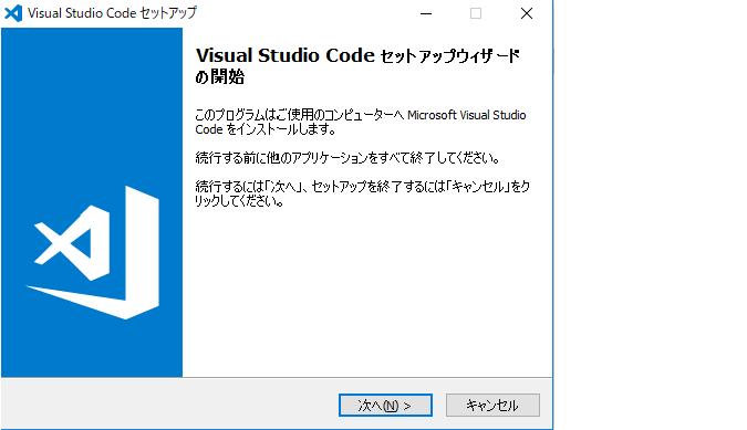 visual studio code で作る salesforce 開発環境 blog 福岡 佐賀